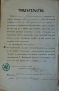 Grinchenko.M.F_07