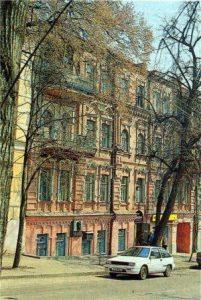 Grinchenko.M.F_11