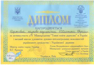 vidznaky_1