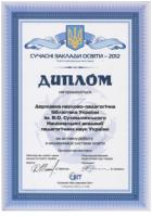 vidznaky_11