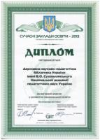 vidznaky_13