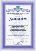 vidznaky_14