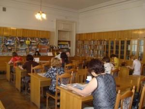 Catalogue Room of Scientific Service Sector