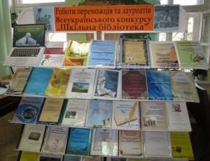 Librarianship_Study_4
