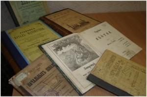 rare_books_11