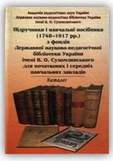 rare_books_14