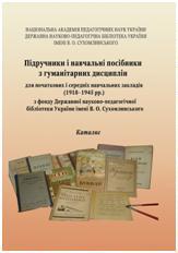 rare_books_15