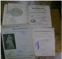 rare_books_18