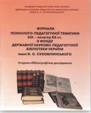 rare_books_19