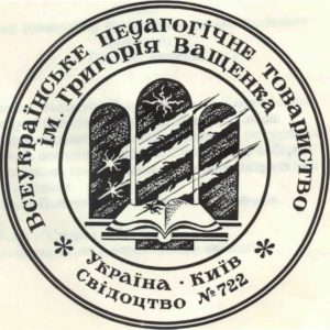 emblems-181_html_6a2f51e