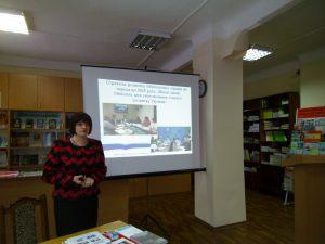 Я. Є. Сошинська, канд. іст. наук, доцент, Виконавчий директор Української бібліотечної асоціації