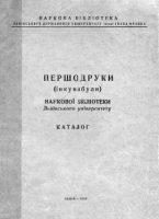 Maksimenko_2017.08.17-21