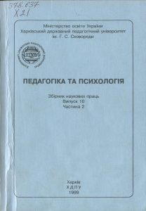 1999ch2