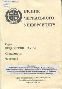 2010ch1