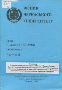 2010ch2