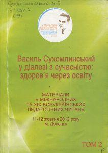 2012ch2